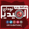 Elmediatoday.com logo