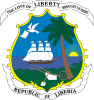 Emansion.gov.lr logo