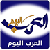 Emiratesvoice.com logo