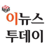 Enewstoday.co.kr logo