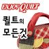 Enjoyquilt.co.kr logo