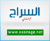 Essirage.net logo