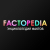 Factopedia.ru logo