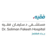 Fakeeh.care logo