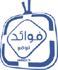 Fawaed.tv logo