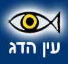 Fisheye.co.il logo