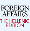 Foreignaffairs.gr logo