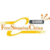 Freeshoppingchina.com logo