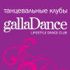Galladance.com logo