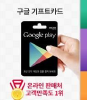 Giftpay.co.kr logo