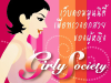 Girlysociety.com logo
