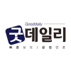 Gooddailynews.co.kr logo