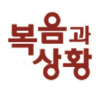 Goscon.co.kr logo