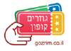 Gozrim.co.il logo