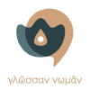 Greeklanguage.gr logo