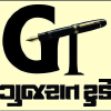 Gujarattoday.in logo