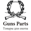 Gunsparts.ru logo