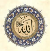 Hadithcollection.com logo