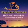 Happywitch.ru logo