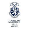 Harrowschool.ac.th logo
