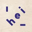 Hei Schools's logo
