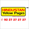 Hindustanyellowpages.in logo