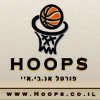 Hoops.co.il logo
