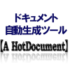 Hotdocument.net logo