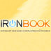 Ironbook.ru logo