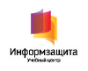 Itsecurity.ru logo