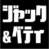 Jackandbetty.net logo