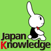 Japanknowledge.com logo