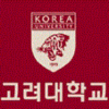 Korea.edu logo