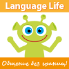 Languagelifeschool.com logo