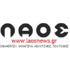 Laosnews.gr logo