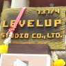 Levelup.in.th logo