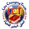 Lifechangingtruth.org logo
