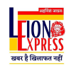 Lionexpress.in logo