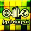 Madresehnews.com logo