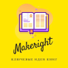 Makeright.ru logo