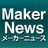 Makernews.biz logo