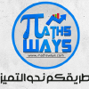 Mathsways.com logo