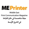 Meprinter.com logo