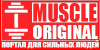 Muscleoriginal.com logo