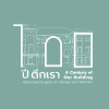 Museumsiam.org logo