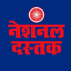 Nationaldastak.com logo