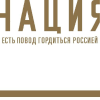 Nationmagazine.ru logo