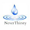 Neverthirsty.org logo