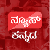 Newskannada.in logo
