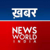 Newsworldindia.in logo